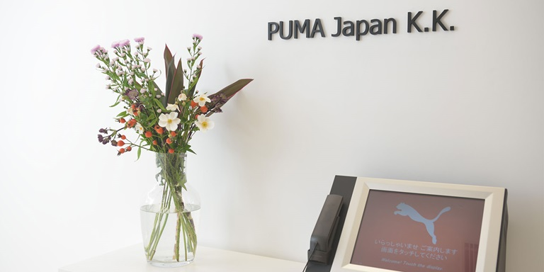 the offices of PUMA