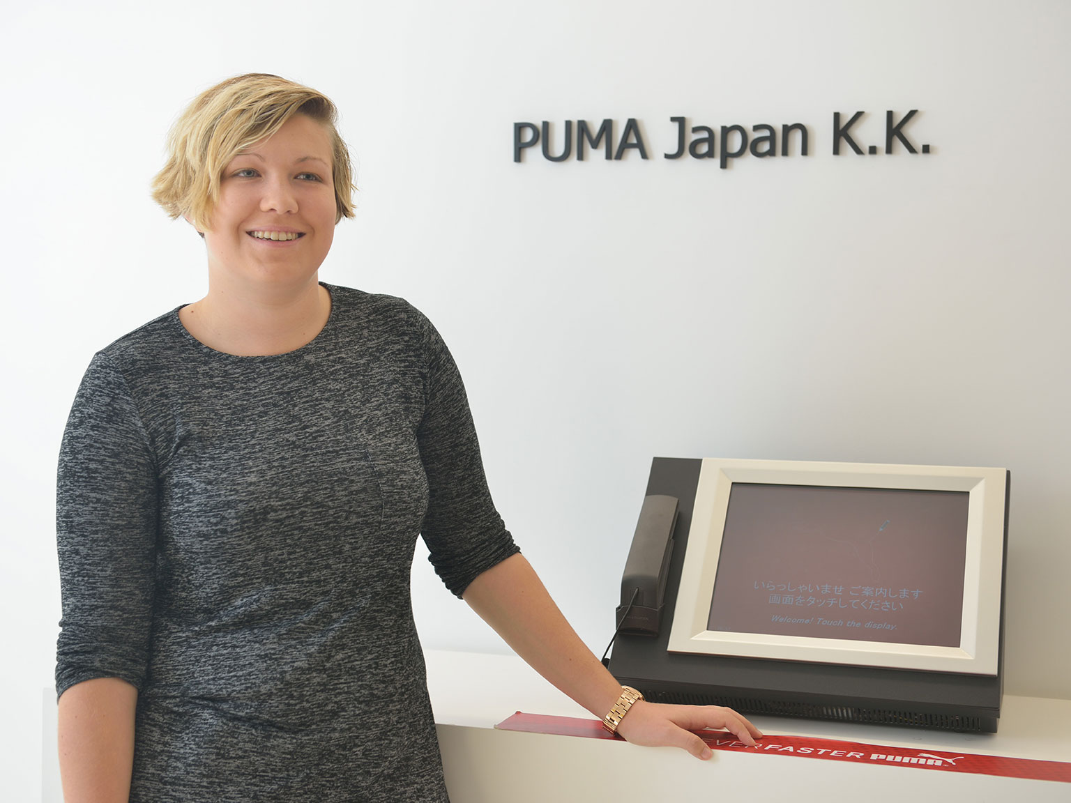 Anna Schneewind in one of Japan's PUMA offices