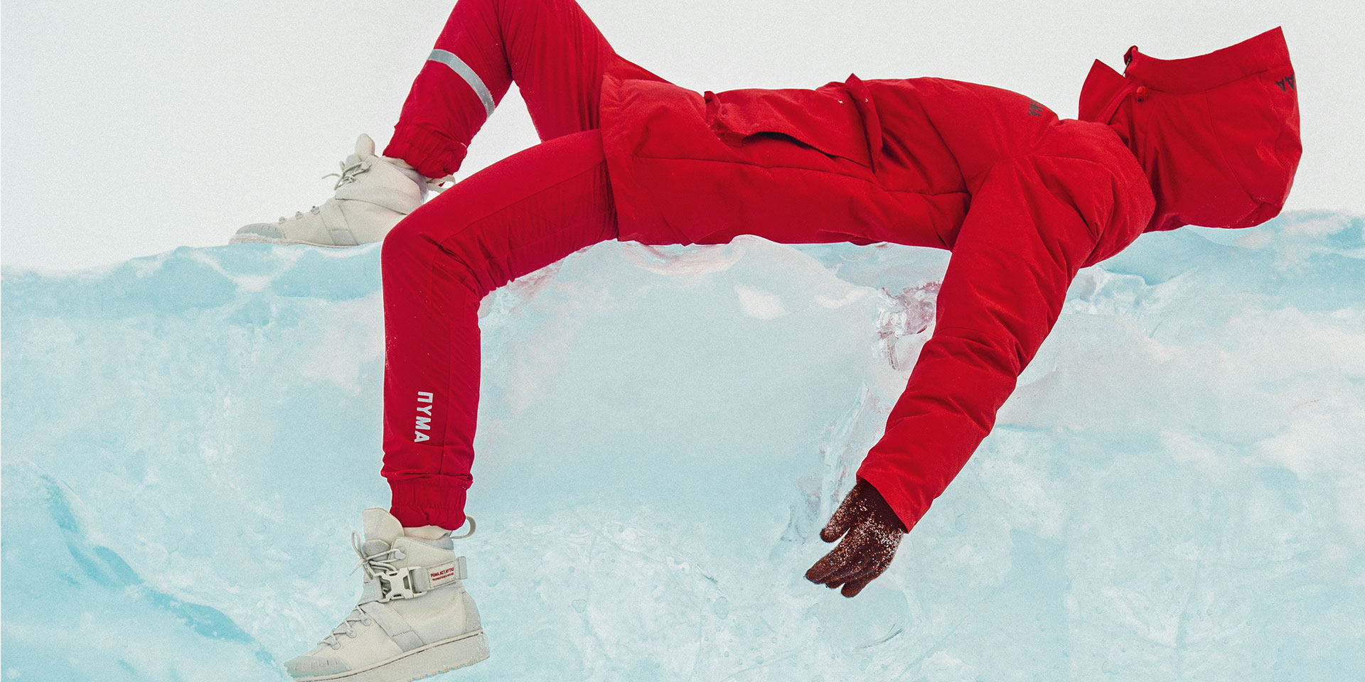 PUMA® PUMA and Outlaw Moscow release Urban Military Collection